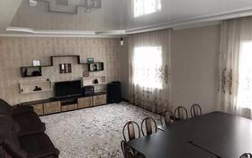 4-комнатный дом, 156 м², 10 сот., Озерная 9 за 27 млн 〒 в