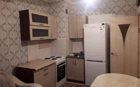 1-комнатная квартира, 40 м², 3/10 этаж помесячно, Косшыгулулы 16 за 85 000 〒 в Нур-Султане (Астана), Сарыарка р-н