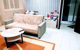 1-комнатный дом посуточно, 45 м², улица Сергея Тюленина 76 — Шолохова за 6 000 〒 в Уральске