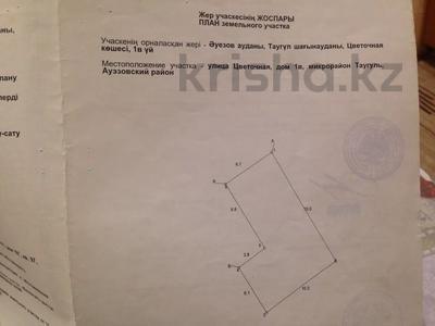 Здание, площадью 95.3 м², мкр Таугуль, Цветочная 1В за 9.5 млн 〒 в Алматы, Ауэзовский р-н — фото 7