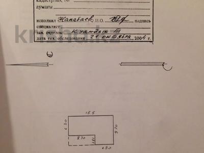 Здание, площадью 95.3 м², мкр Таугуль, Цветочная 1В за 9.5 млн 〒 в Алматы, Ауэзовский р-н — фото 10