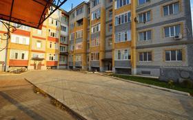 3-комнатная квартира, 102 м², 1/5 этаж, мкр. 4, Мкр. 4 27/2 за ~ 33.3 млн 〒 в Уральске, мкр. 4