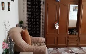 3-комнатная квартира, 56 м², 3/3 этаж, Строительная 52 — Горняков за 7.5 млн 〒 в Рудном