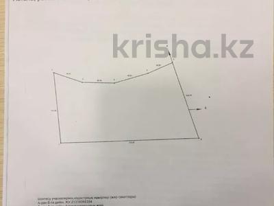 Участок 2.0823 га, Байыркум 23 за ~ 799.5 млн 〒 в Нур-Султане (Астана), Алматинский р-н