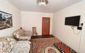 3-комнатная квартира, 73 м², 9/9 этаж, 5-й микрорайон 37 за 16.5 млн 〒 в Аксае