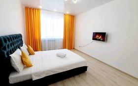 1-комнатная квартира, 44 м², 5/9 этаж посуточно, Абылай хана 1 — Габдуллина за 8 000 〒 в Кокшетау