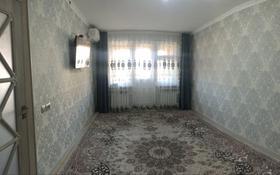 2-комнатная квартира, 60 м², 5/5 этаж, 8-й микрорайон, 8-й микрорайон — Уркимбаева Тамерланское за 16.5 млн 〒 в Шымкенте, Абайский р-н
