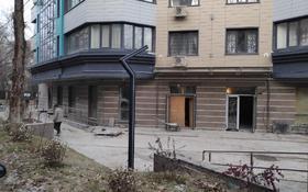 Помещение за 1.8 млн 〒 в Алматы, Алмалинский р-н