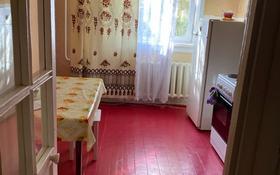 1-комнатная квартира, 36 м², 2/9 этаж помесячно, Каирбаева 90 за 65 000 〒 в Павлодаре
