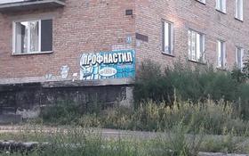Помещение площадью 57 м², улица Поповича 31 за 7.5 млн 〒 в Глубокое
