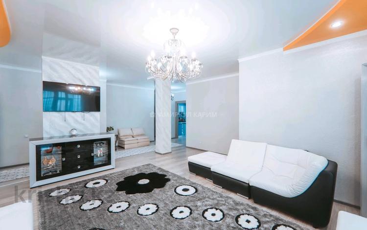4-комнатная квартира, 148 м², 38/41 этаж, Желтоксан 2 за 53 млн 〒 в Нур-Султане (Астана), Сарыарка р-н