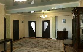 4-комнатная квартира, 140 м², 4/10 этаж, Орынбор 2 за 47 млн 〒 в Нур-Султане (Астана), Есиль р-н