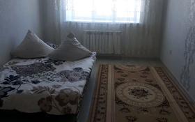 1-комнатная квартира, 37 м², 6/9 этаж посуточно, улица Бокенбай Батыра 131 за 5 000 〒 в Актобе