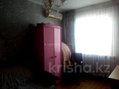 2-комнатная квартира, 55 м², 5/9 этаж, мкр Самал-2, Мкр Самал-2 — Мендикулова за 26.4 млн 〒 в Алматы, Медеуский р-н — фото 5