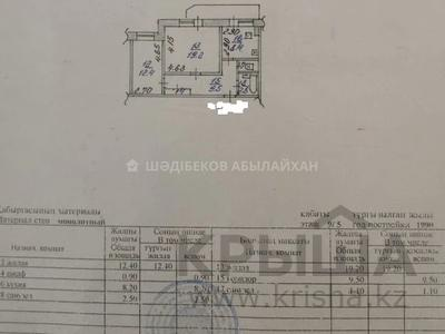 2-комнатная квартира, 55 м², 5/9 этаж, мкр Самал-2, Мкр Самал-2 — Мендикулова за 26.4 млн 〒 в Алматы, Медеуский р-н — фото 7