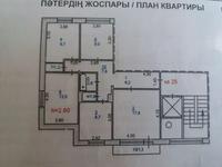 4-комнатная квартира, 77.3 м², 9/9 этаж
