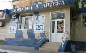 3-комнатная квартира, 56.8 м², 1/9 этаж, улица Академика Чокина 87 за 17.8 млн 〒 в Павлодаре