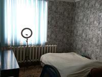 3-комнатная квартира, 69.9 м², 1/2 этаж, Целинная улица 28 за 4.2 млн 〒 в Лисаковске