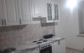 2-комнатная квартира, 60 м², 2/12 этаж помесячно, Чингиз Айтматова 41/А за 100 000 〒 в Нур-Султане (Астана), Есиль р-н