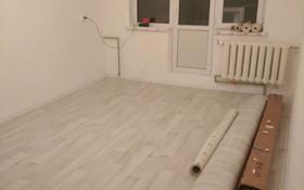 3-комнатная квартира, 62 м², 4/4 этаж, Муратбаева 36 — Скаткова за 12 млн 〒 в
