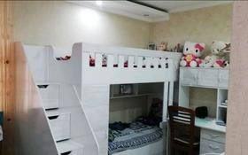 3-комнатный дом, 100 м², 8 сот., Алдабергенова 2 за 25 млн 〒 в Талдыкоргане