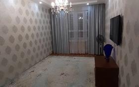 3-комнатная квартира, 72 м², 5/5 этаж, 11-й мкр 20 за 22 млн 〒 в Актау, 11-й мкр