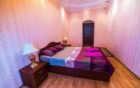 2-комнатная квартира, 50 м², 3/10 этаж посуточно, Медеуский р-н, мкр Самал-2 за 15 000 〒 в Алматы, Медеуский р-н