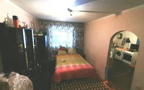 2-комнатный дом, 32 м², Бережинского 2 за 8 млн 〒 в Казцик