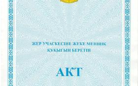 Склад химпродукции 8 га, Шоссе Ондирис — Объездная Кокшетау за 1.4 млрд 〒 в Нур-Султане (Астана)