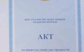 Дача с участком в 6 сот., Ул. Садовая 37 за ~ 1.2 млн 〒 в Павлодаре