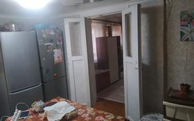 2-комнатный дом, 54 м², 1 сот., Желмая 33а за 15.5 млн 〒 в Алматы, Медеуский р-н