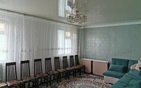 5-комнатный дом, 130 м², 5 сот., Жалын за 18 млн 〒 в Уральске