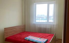 4-комнатная квартира, 90.5 м², 3/9 этаж, Амангельды Иманова 44 за 29 млн 〒 в Нур-Султане (Астане), р-н Байконур