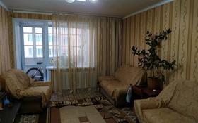 2-комнатная квартира, 52 м², 4/9 этаж помесячно, мкр Юго-Восток, 29й микрорайон Карбышева 5 за 75 000 〒 в Караганде, Казыбек би р-н