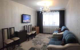3-комнатная квартира, 65 м², 1/5 этаж помесячно, Абая (Димитрова) 66 — Металлургов за 70 000 〒 в Темиртау
