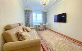 4-комнатная квартира, 107 м², 14/24 этаж, 23-15 за 42.5 млн 〒 в Нур-Султане (Астана), Алматы р-н