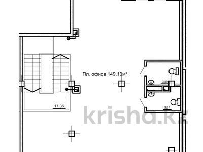 Офис площадью 149.13 м², проспект Мангилик Ел 35 за ~ 79.8 млн 〒 в Нур-Султане (Астана), Есиль р-н — фото 6