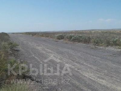 Участок 2.001 га, Арна 40 за ~ 7.5 млн 〒 в Алматинской обл. — фото 2