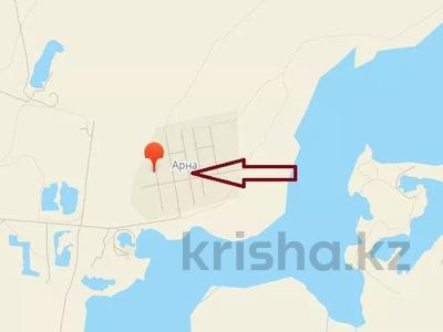 Участок 2.001 га, Арна 40 за ~ 7.5 млн 〒 в Алматинской обл. — фото 8