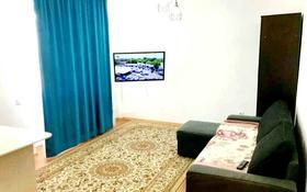 1-комнатная квартира, 33 м², 9/10 этаж, Амангельды Иманова за 11.8 млн 〒 в Нур-Султане (Астана)