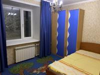 4-комнатная квартира, 80 м², 5/9 этаж посуточно