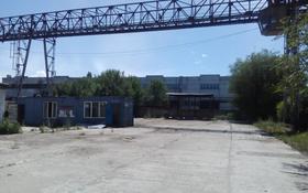 Промбаза 25 соток, Село Отеген батыр, Жеруйык 2А — ГРЭС за 700 000 〒