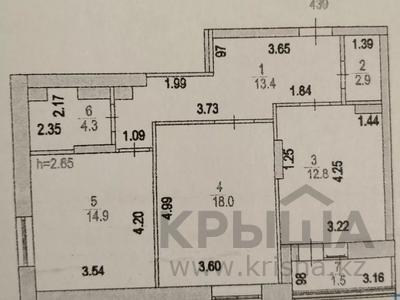 2-комнатная квартира, 69 м², 7/9 этаж помесячно, Жанибек Керей хандар 12/1 — Сауран за 130 000 〒 в Нур-Султане (Астана), Есильский р-н
