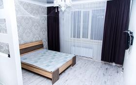 1-комнатная квартира, 45 м², 4 этаж посуточно, Абикена Бектурова 3 за 6 000 〒 в Нур-Султане (Астана), Есиль р-н