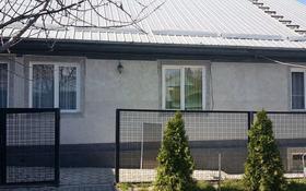 7-комнатный дом, 190 м², 8 сот., Халиуллина — Лисаковского за 60 млн 〒 в Алматы, Медеуский р-н