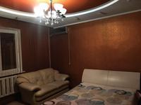 1-комнатная квартира, 45 м², 11/12 этаж посуточно