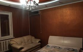1-комнатная квартира, 45 м², 11/12 этаж посуточно, Назарбаева 173 — Л.Асанова за 5 000 〒 в Талдыкоргане