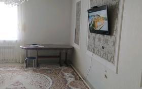 3-комнатная квартира, 136 м², 2/7 этаж, Темирбека Жургенова 18/1 за 55 млн 〒 в Нур-Султане (Астана), Алматы р-н