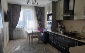 3-комнатная квартира, 98 м², 10/23 этаж, Сарайшык 5 за 40 млн 〒 в Нур-Султане (Астана), Есильский р-н