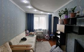 2-комнатная квартира, 43.7 м², 2/5 этаж, мкр Пришахтинск, 22й микрорайон 27/61 за 11.5 млн 〒 в Караганде, Октябрьский р-н